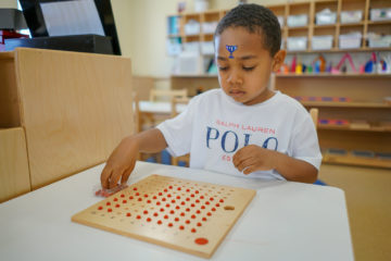 Kids Abacus Bid